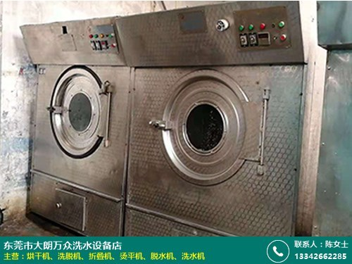 烘干机的图片