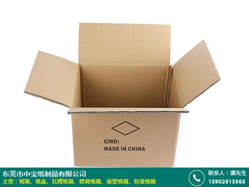 海南瓦楞纸箱质量怎么样的图片