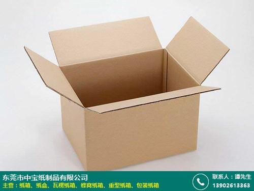 大朗瓦楞纸箱厂家的图片