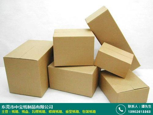 瓦楞纸箱的图片
