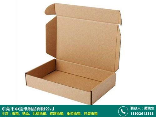 广州外包装瓦楞纸箱批发的图片