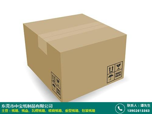 坪地包装瓦楞纸箱定制的图片