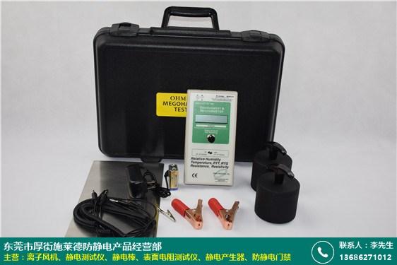 表面电阻测试仪的图片