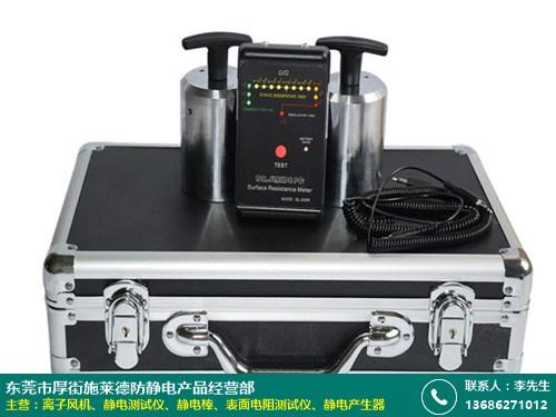 浙江SL030B表面电阻测试仪的图片