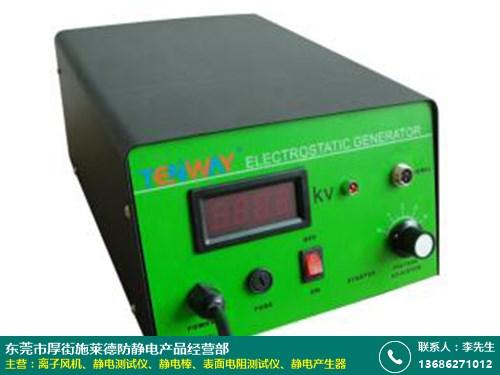 静电产生器的图片