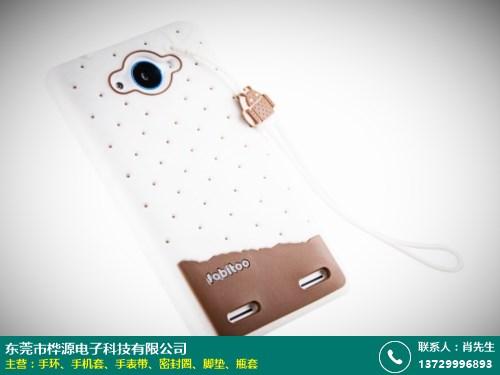 连云港手机套的图片