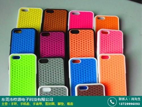 多色手机套