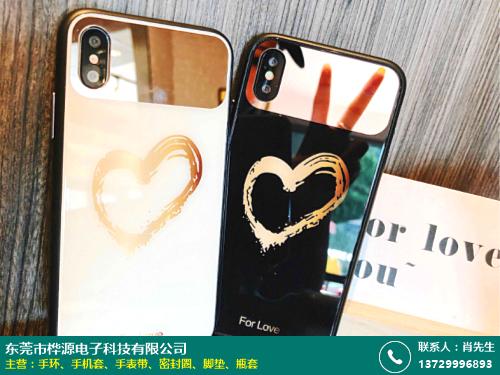 合川创意手机套的图片