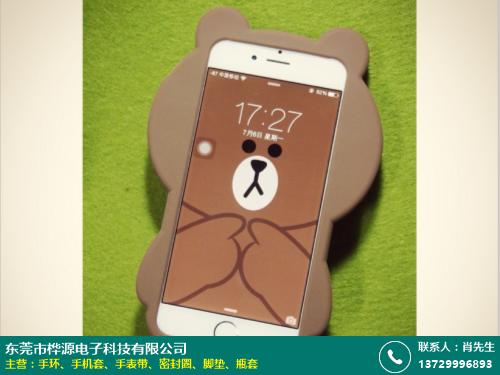 食品级手机套定做的图片