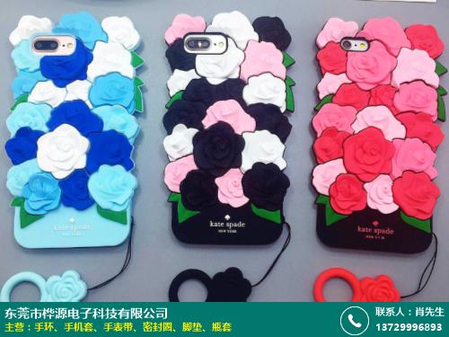 漳州手机套的图片