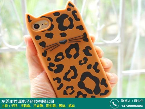 东莞食品级手机套的图片