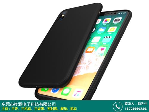 广州创意手机套的图片