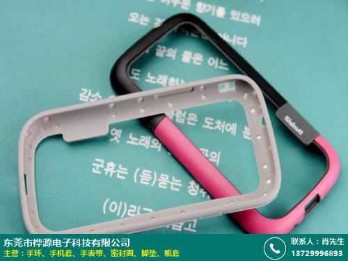 多色手机套生产商的图片