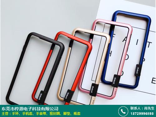 萧山食品级手机套的图片