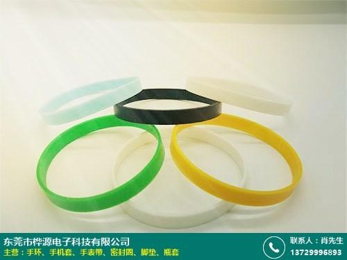手環的圖片