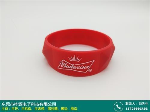 東坑手環的圖片