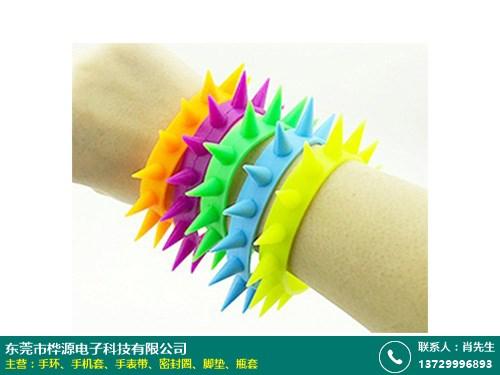 手环的图片