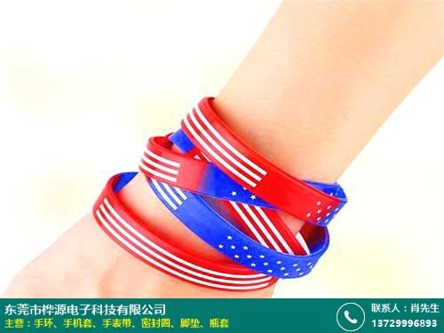 鹤山儿童手环的图片