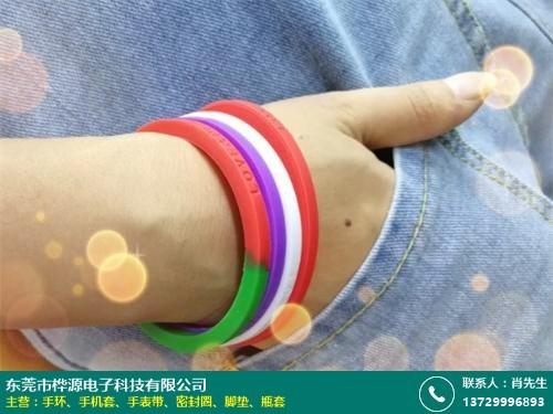 合川多色手环的图片