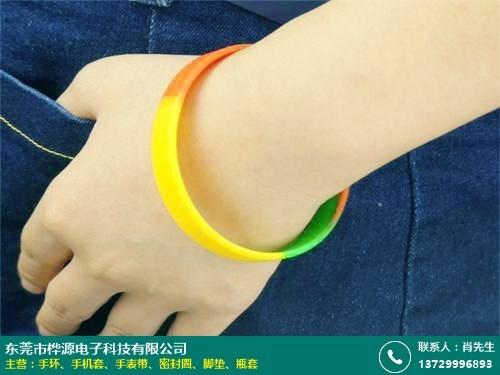 多色手环多少钱的图片