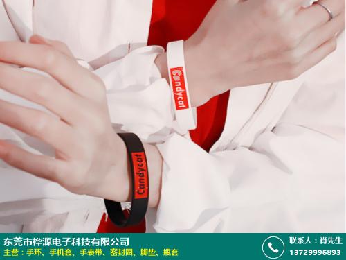 山东硅胶手环的图片