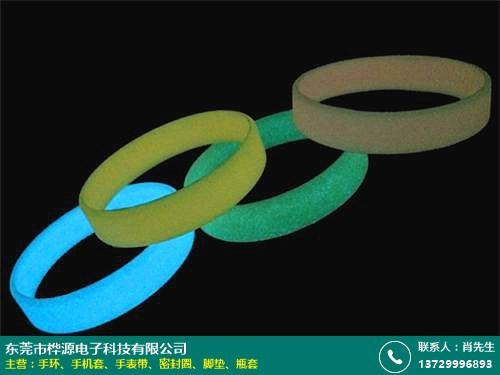 陸豐凸字手環的圖片