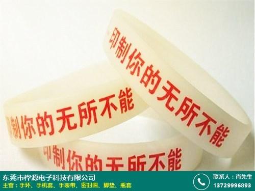 凹字手环生产加工的图片