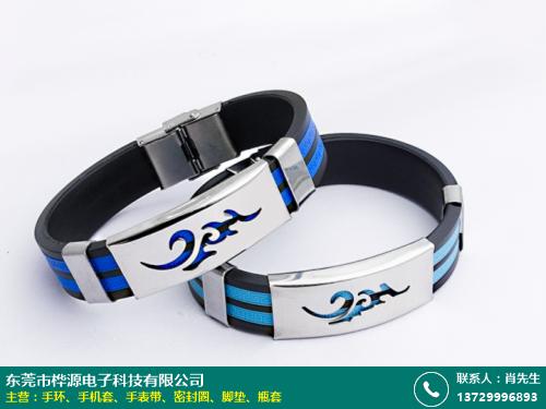宜昌运动手环的图片
