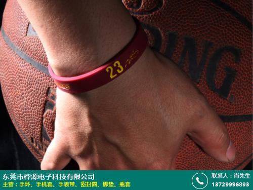 廉江手环的图片