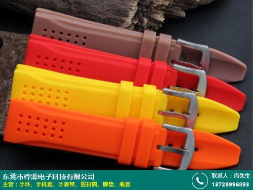 橡膠手表帶