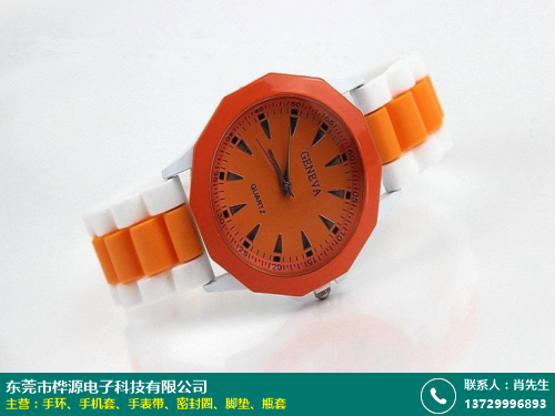 硅胶手表带哪里便宜的图片
