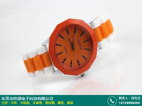創意手表帶現貨的圖片