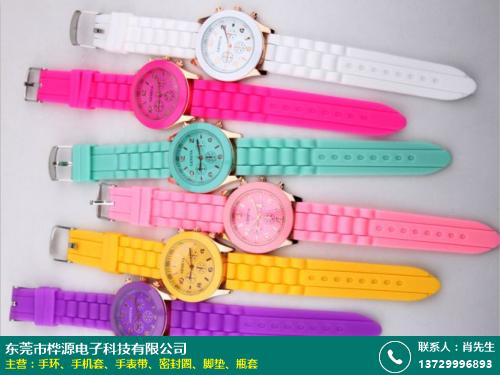 运动手表带