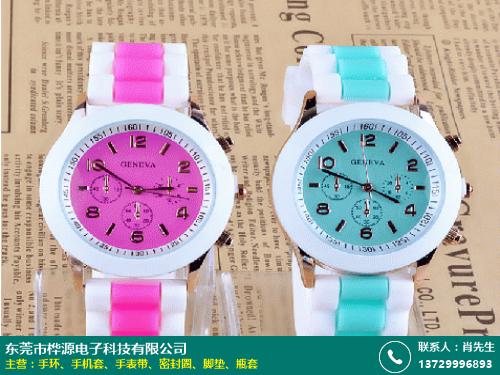 包胶手表带哪家质量好的图片