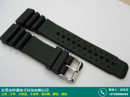 云南橡膠手表帶的圖片