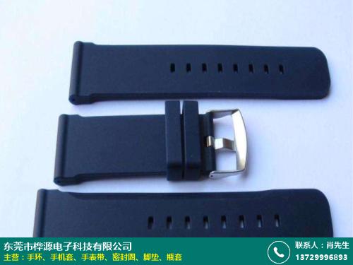 青白江橡胶手表带的图片