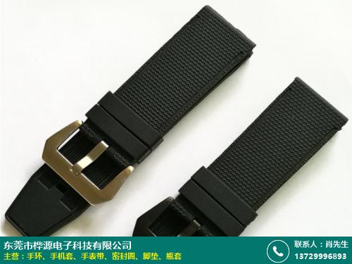 新都橡胶手表带的图片