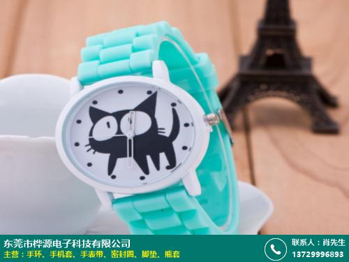 台山女款手表带的图片