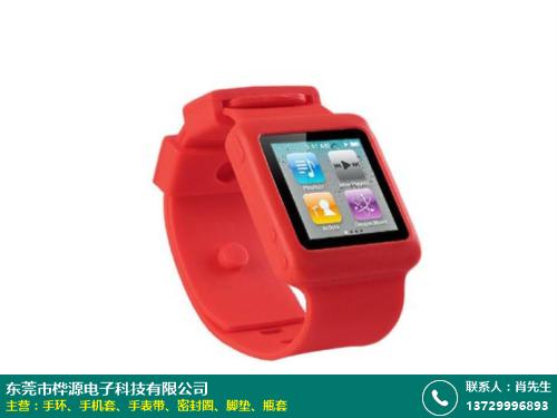 湛江橡胶手表带的图片