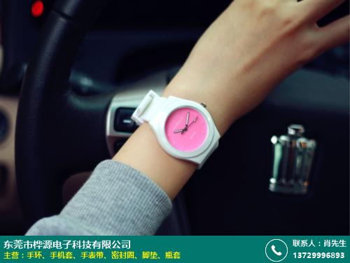 手表带的图片