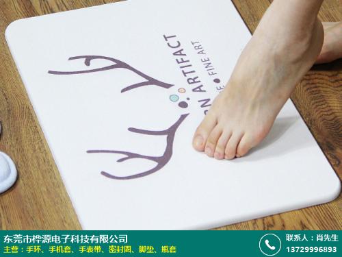脚垫的图片