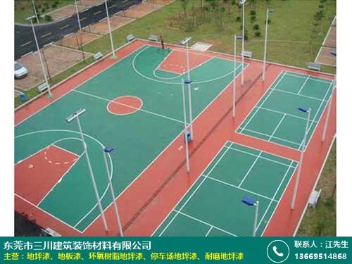 篮球场地坪漆的图片
