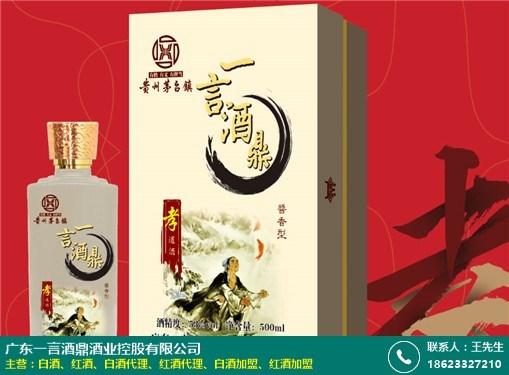 深圳白酒的图片