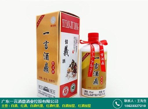 纯米酿造酱香型白酒多少钱一斤的图片