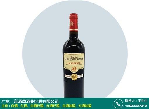 红酒的图片