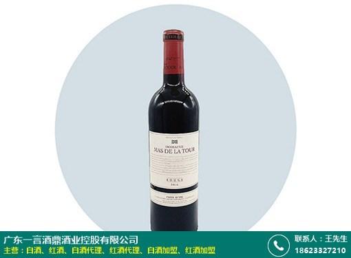 实体门店红葡萄酒性价比高的图片