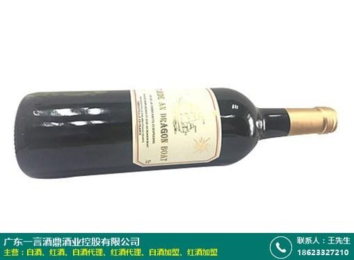 品牌干红葡萄酒加盟怎么样的图片