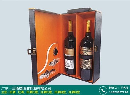 红酒代理的图片