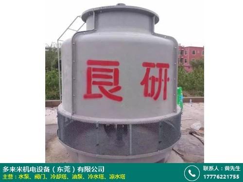 涼水塔的圖片