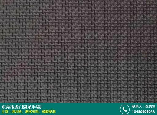 生產商 細膩橡膠發泡生產 虎門湛龍